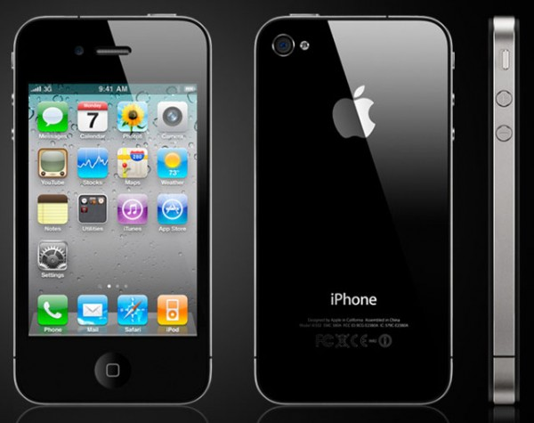 Top 5 Apps for a Jailbroken iPhone 4