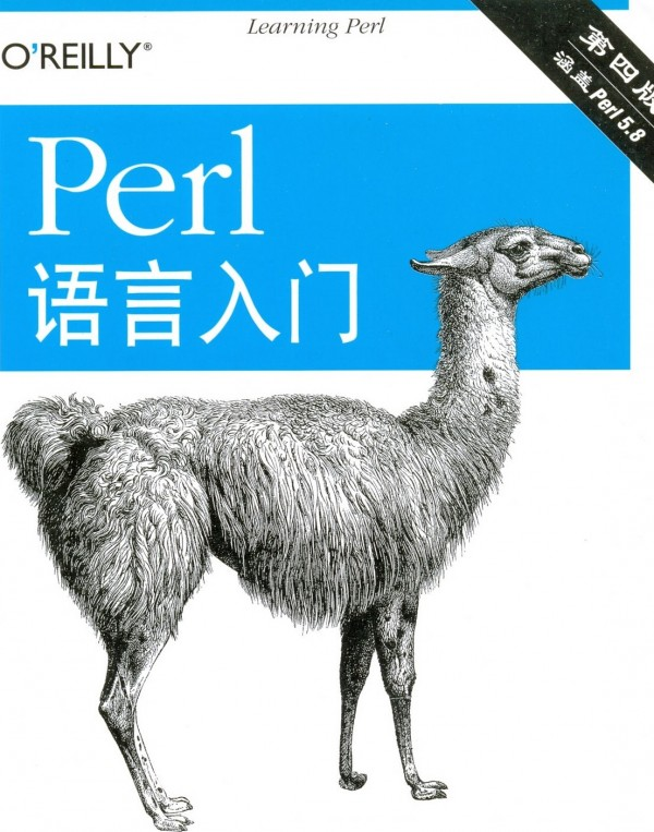 The Essence of the Learning Perl