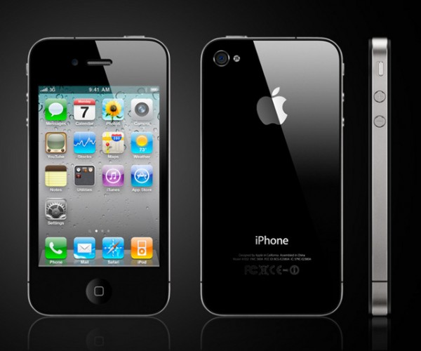 iPhone 4 free Case Program Ends